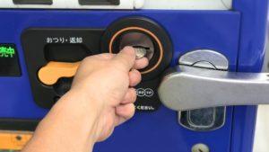ホテルのお酒(ビール)自動販売機は何時まで買える?【客室】【フロント】