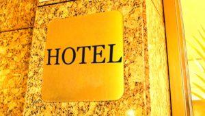 ホテルフロントは何時まで?玄関は何時まで開いている?【営業時間】